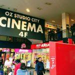 大泉学園で仮面ライダー映画初日。さすが東映のお膝元!