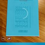 紙の書類とサヨナラ!iPhoneでスキャンし、Evernoteに保存