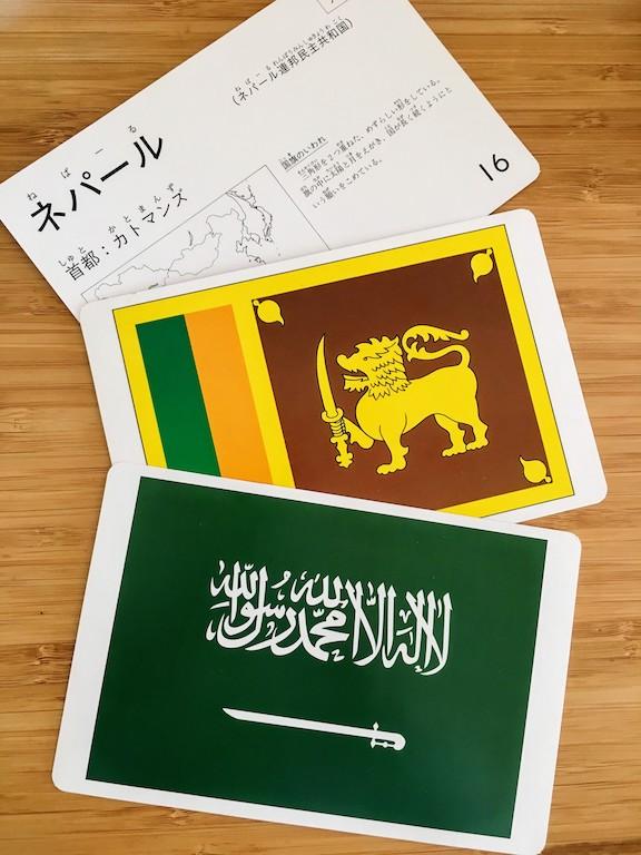 Flag card2