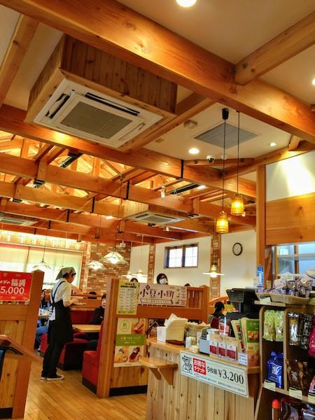 Komeda coffee2