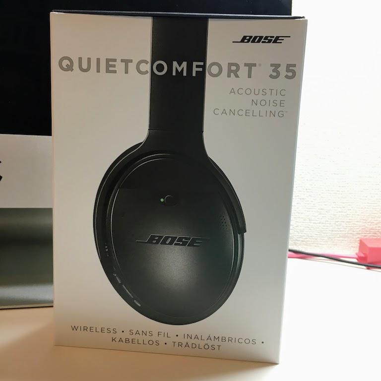 Quietcomfort35 1