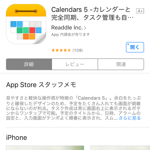 Calendars5 4