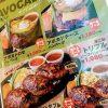 大盛りメニューがすごい!荻窪タウンセブンにあるファミレス『カプチーナ』