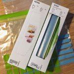 雨対策!IKEAのジッパー付きプラスチック袋にMacBook Airを入れる