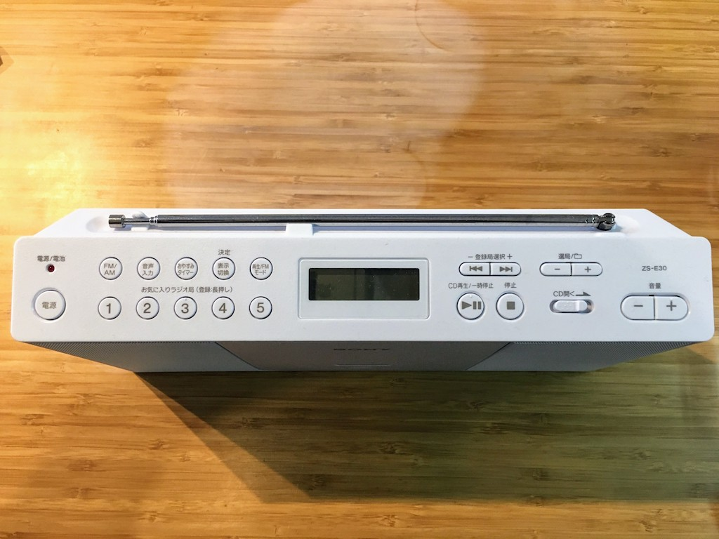 SonyCDradio2