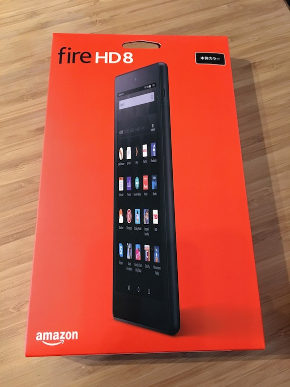 Kindle fire hd8 2