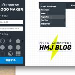 簡単!カッコいい!STORES.jpのロゴメーカー