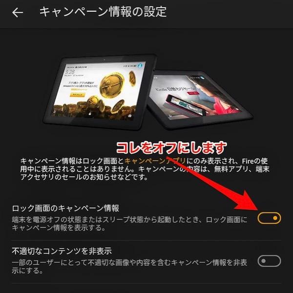 KindleFire 3