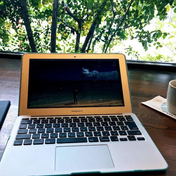 Nomad at Starbucks