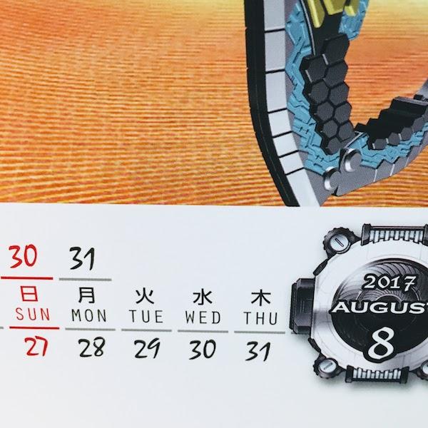 Calendar ghost
