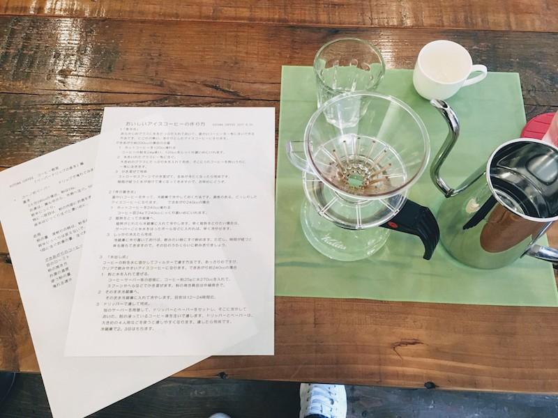 Kotona coffee 6