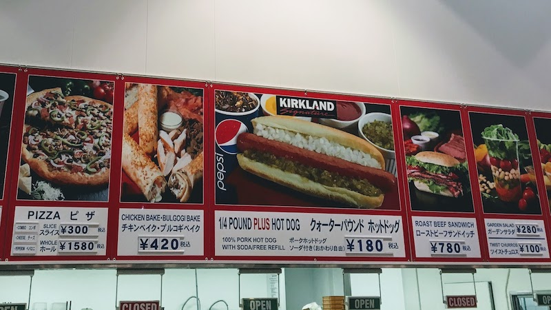 Costco hitachinaka 4