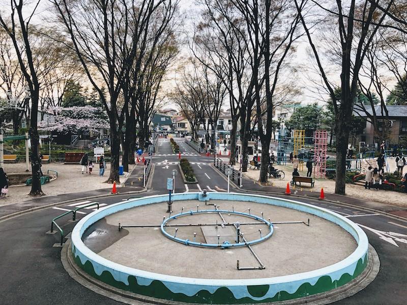 Koutsu park 1