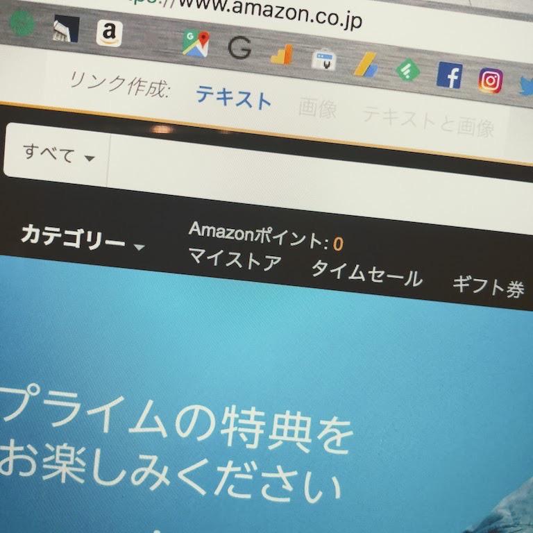 Amazon point