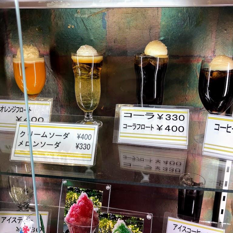 Restaurant keyaki 3