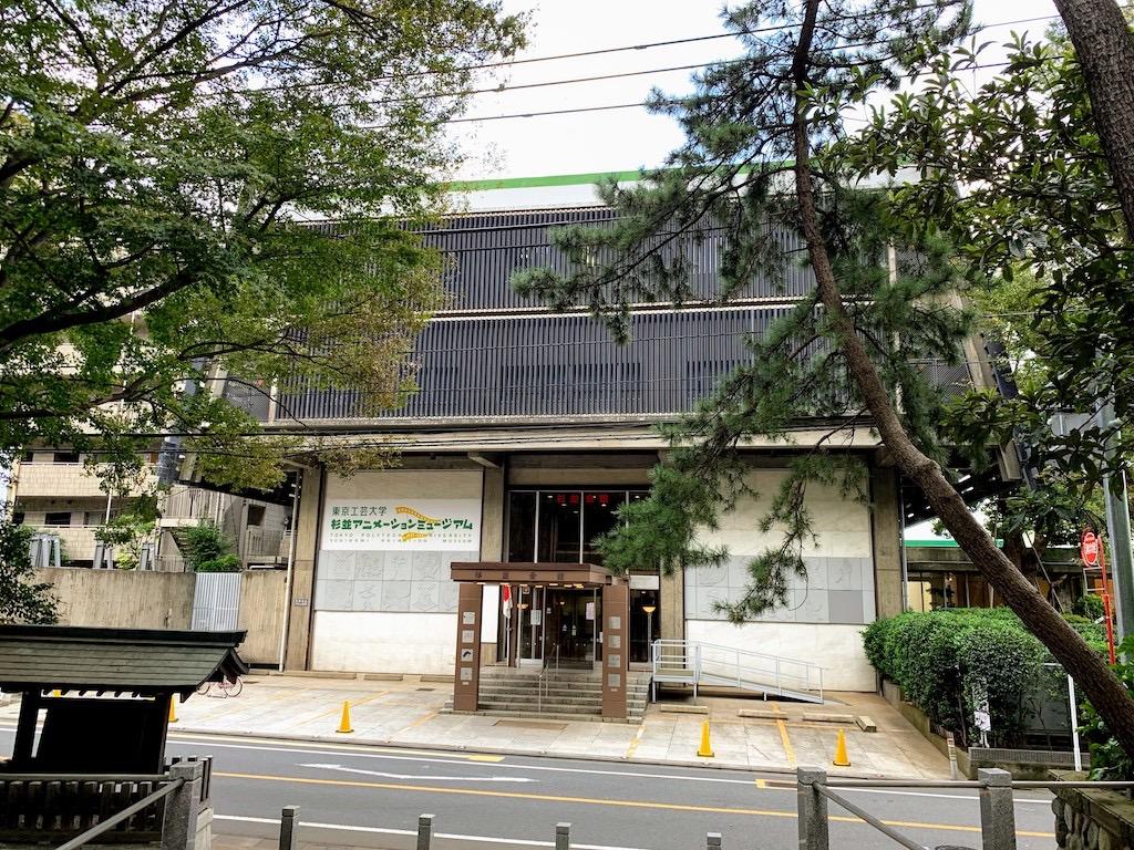 Suginami animation museum 2