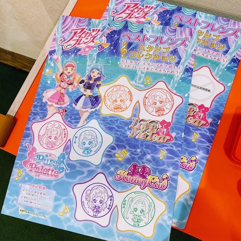 Suginami animation museum 6