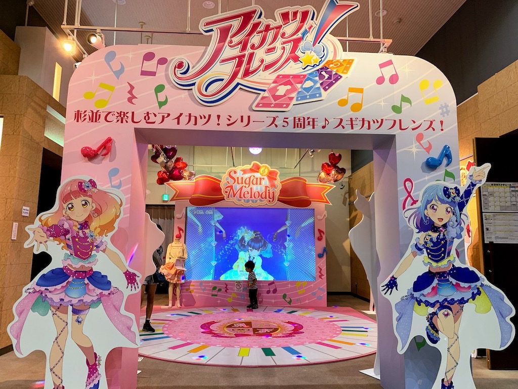 Suginami animation museum 9