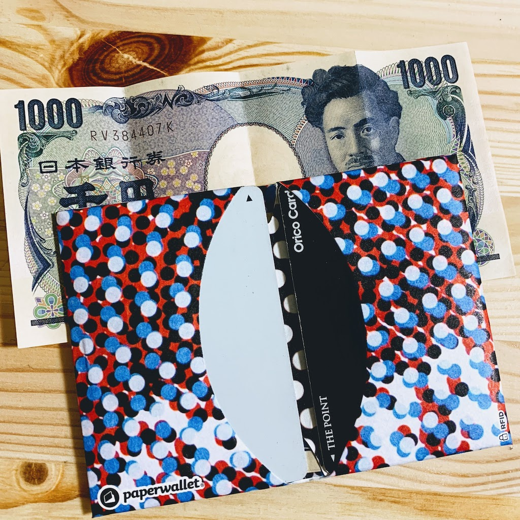 Micro wallet 5