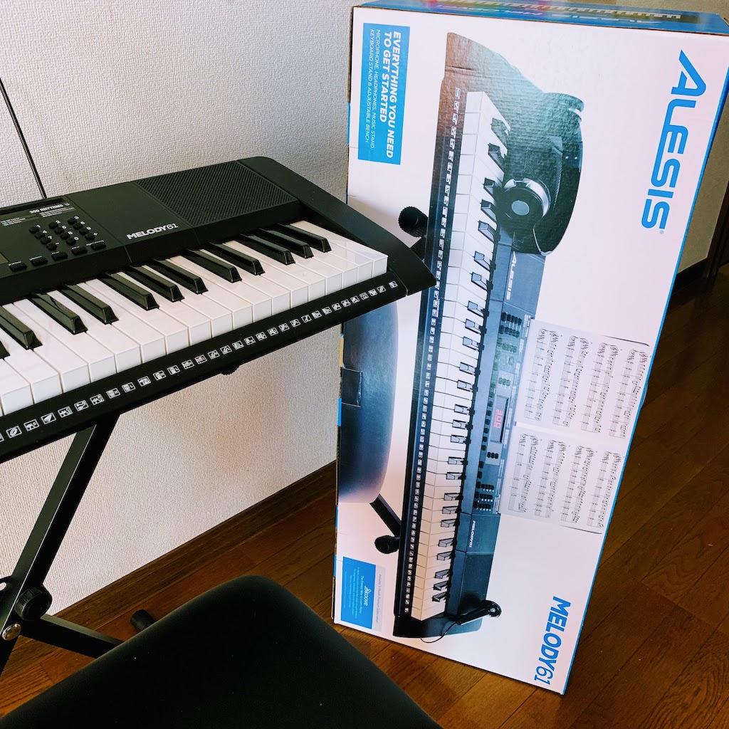 Alesis keyboard 3