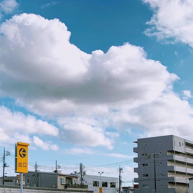 Cloud ih mito