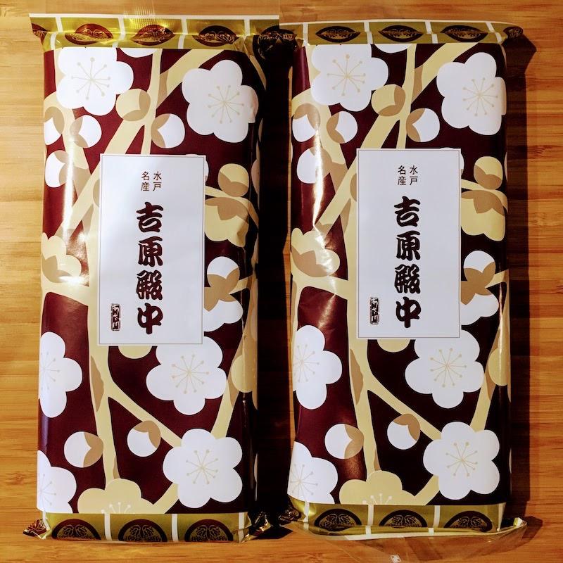 Yoshiwara denchu