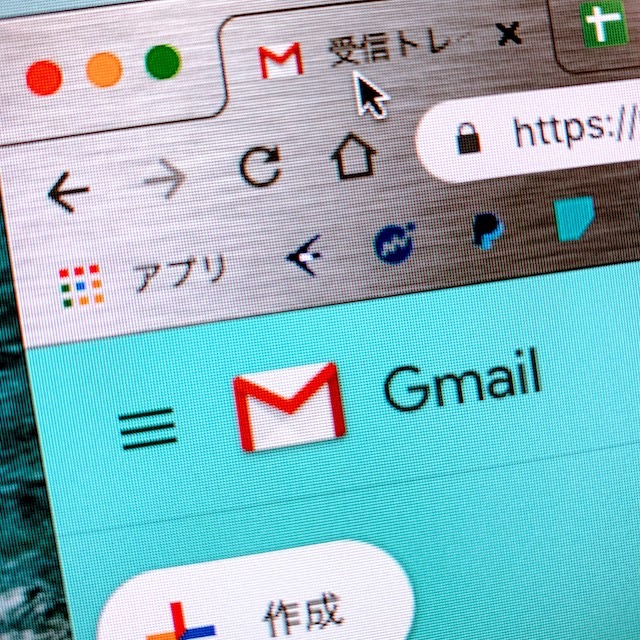 Gmail mac