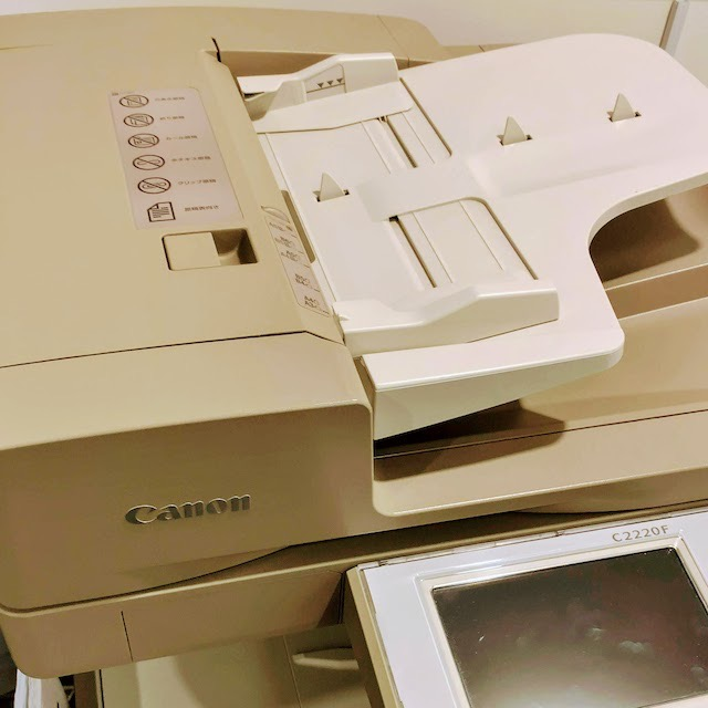 Multi copy machine