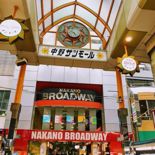 Nakano soba 3