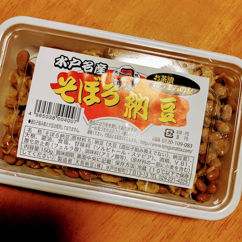 Tengu natto 3