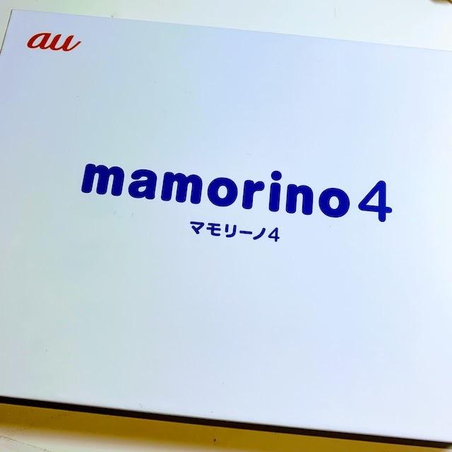 Mamorino 2