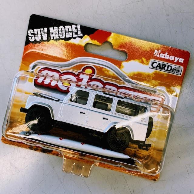Mini car 6