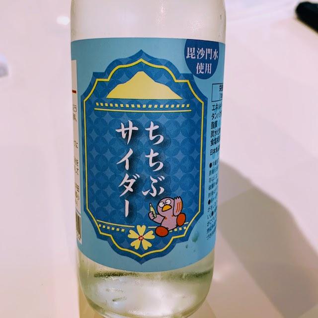 Nagatoro specialty 3