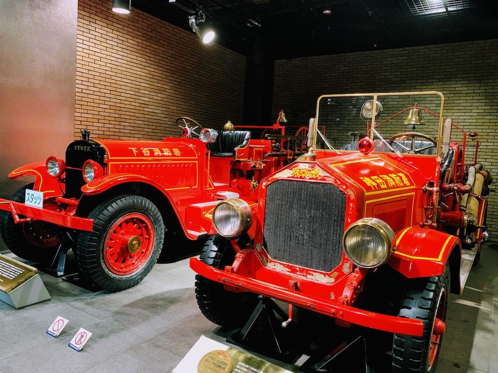 Fire Museum 4