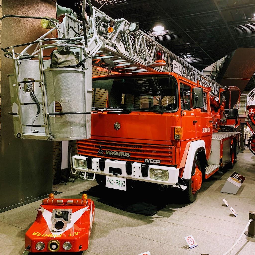 Fire Museum 5