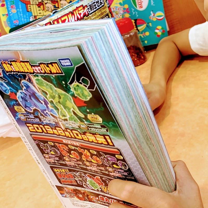 Korokoro comic