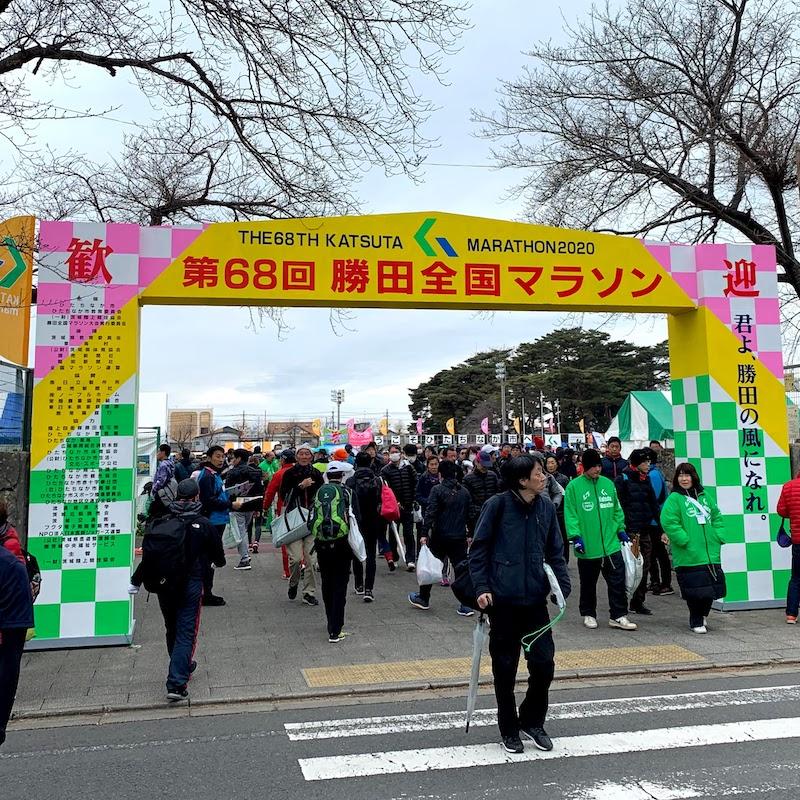 Katsuta marathon 1
