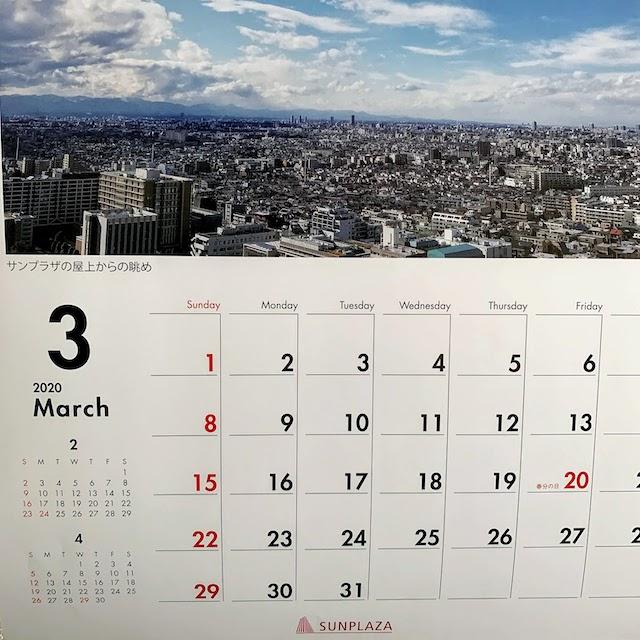 Sunplaza calendar