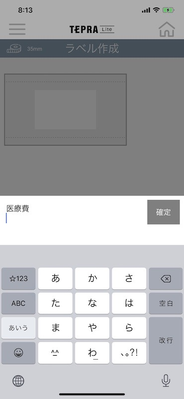 Tepra app 2