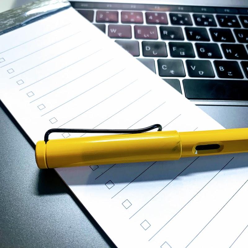 Checklist and fountain pen
