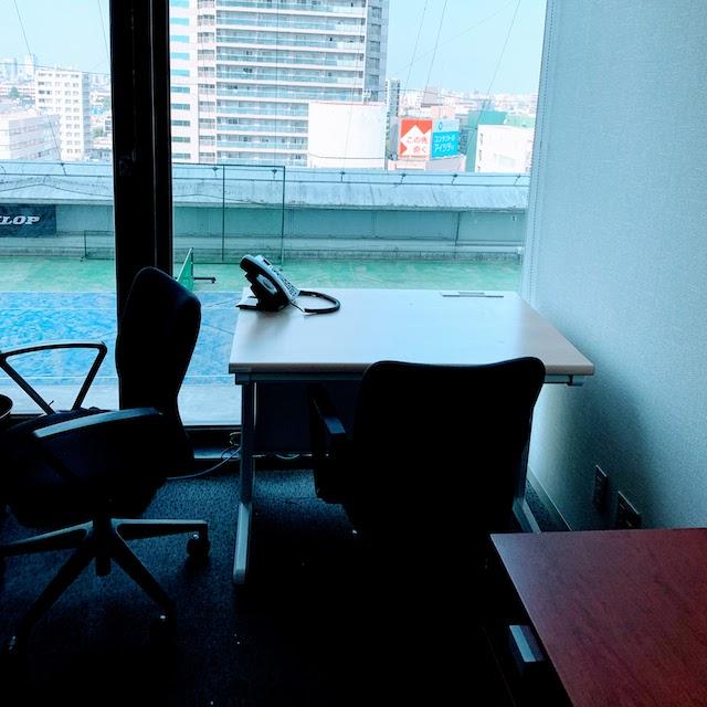 Office sayonara
