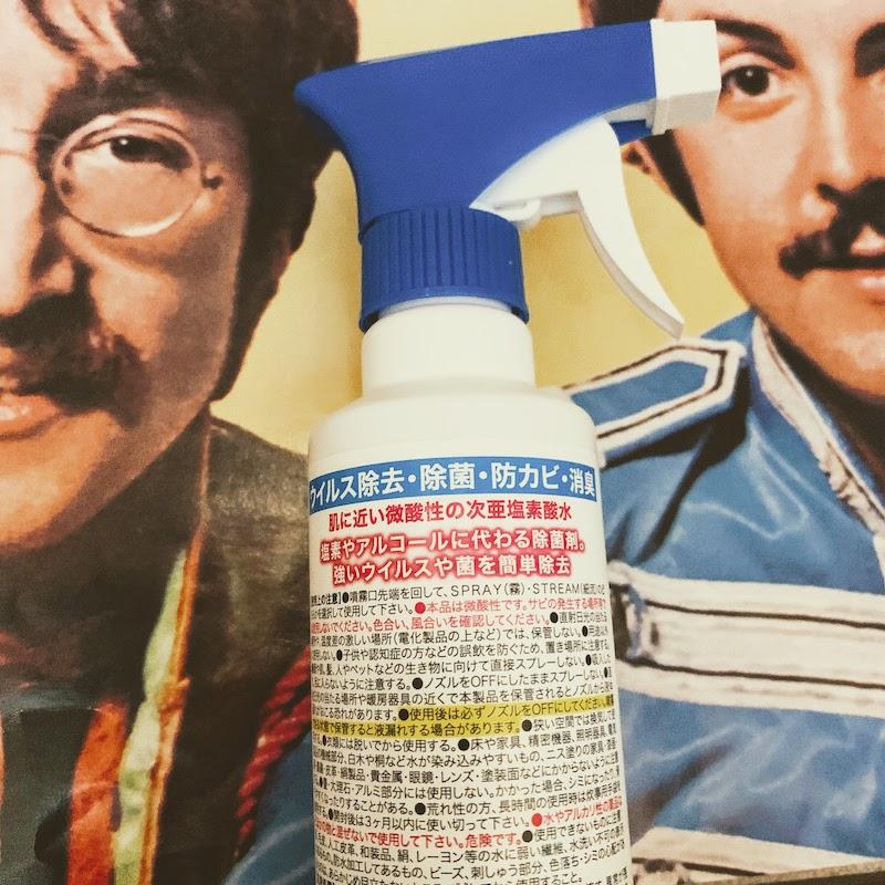 Hypochlorous acid water