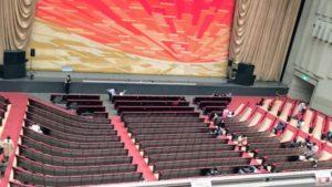 恐怖!中野サンプラザホールの2階席最前列